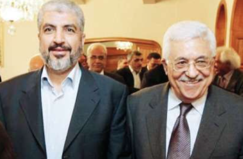 Khaled Mechaal et Mahmoud Abbas - Photo: AFP