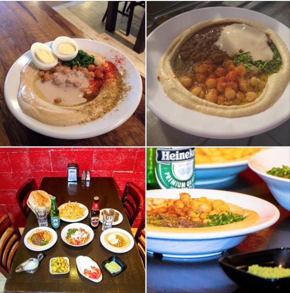 חומוס בר - Humus Bar on their Facebook page