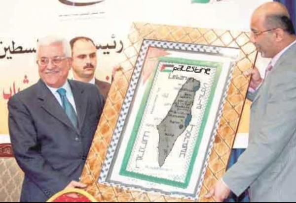 http://www.israelandstuff.com/wp-content/uploads/2015/10/Abbas-map-600x413.png