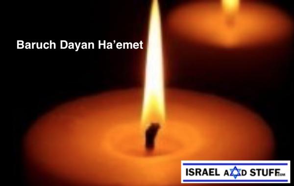 Baruch Dayan Ha'emet w logo