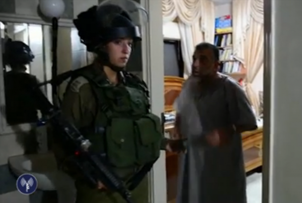 Female IDF Capt. takes Hamas leader into custody - IDF Screenshot