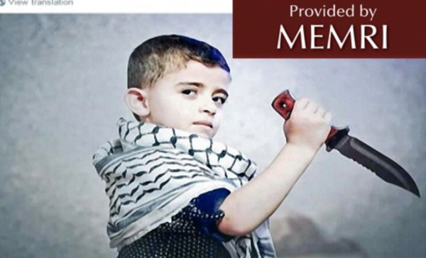 Children incited to kill Jews- Provided by MEMRI