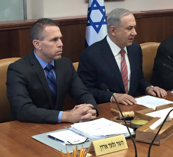 Public Security Minister Gilad Erdan & Prime Minister Netanyahu - Photo: Facebook