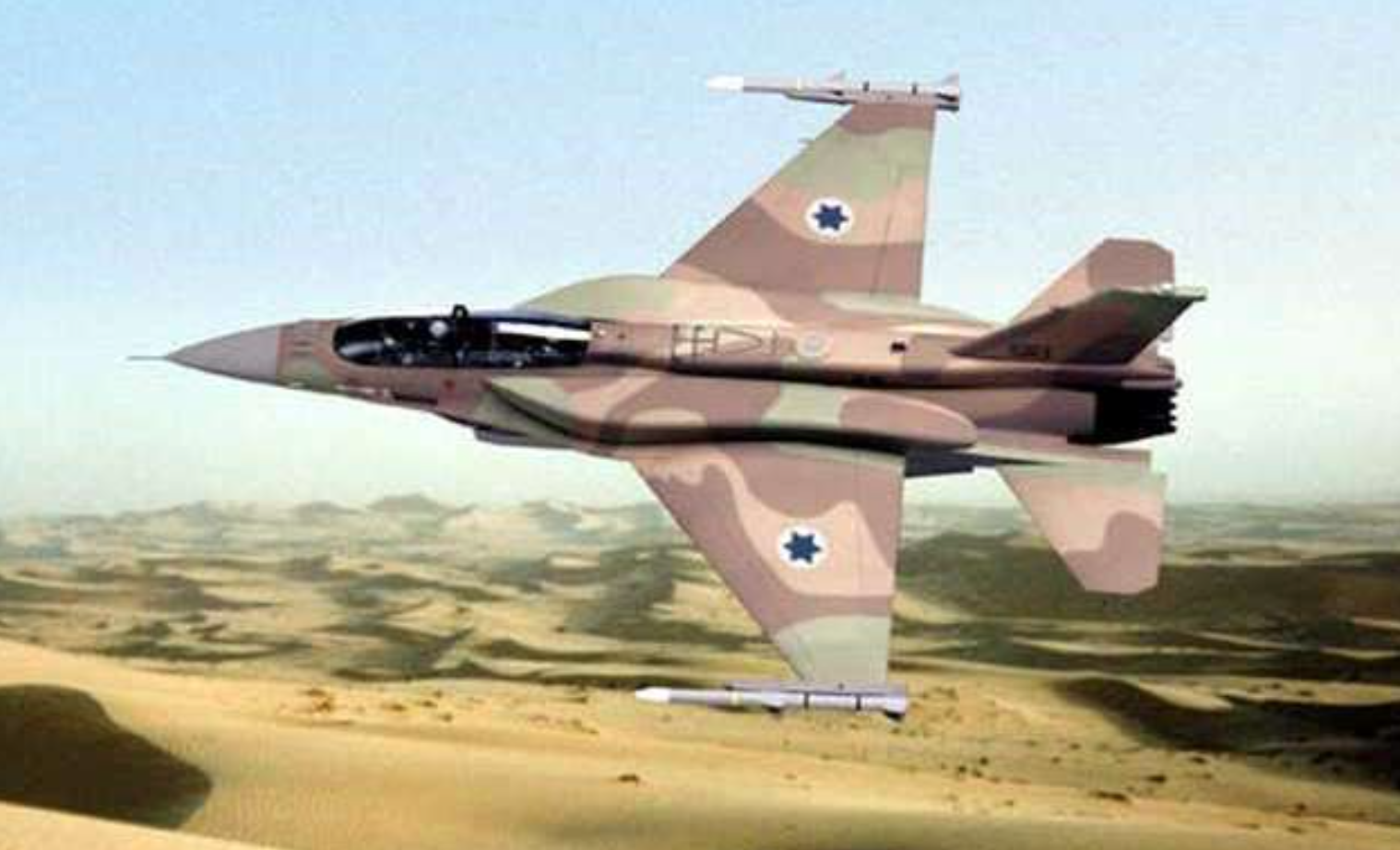 Image result for Israeli F-16, photos