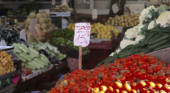 Israel and stuff 187 russia no tourism to turkey or vegetable imports