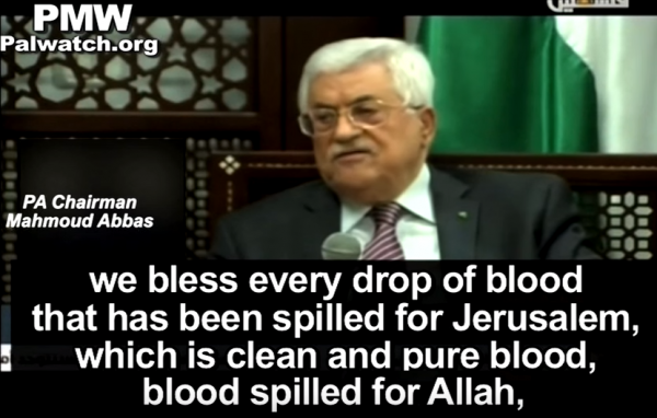 Abbas. we welcome spilt blood - PMW screenshot