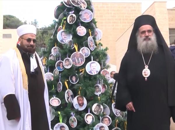 martyr-themed Christmas tree for 2015 - YouTube screenshot