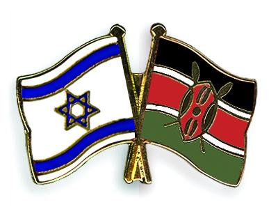 Crossed Flag Pins of Israel-Kenya