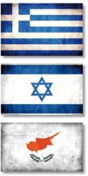 Greece-Israel-Cyprus