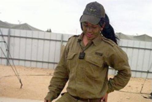 Mona Abdo is the first female Arab combat commander – Photo: IDF Spokesperson's Unit