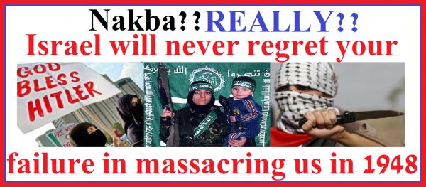 Nakba - IsraelandStuff
