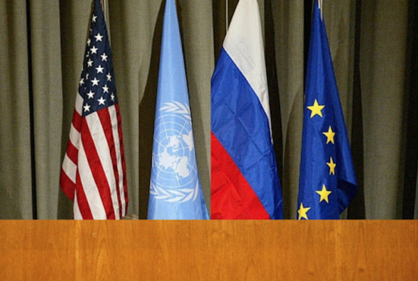 Quartet Flags, the US, UN, Russia & EU