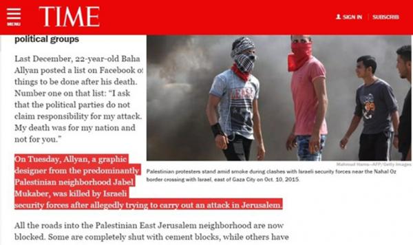 TIME biased & half-truth reporting - Screenshot