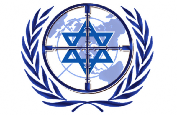 UN crosshairs on Jewish State