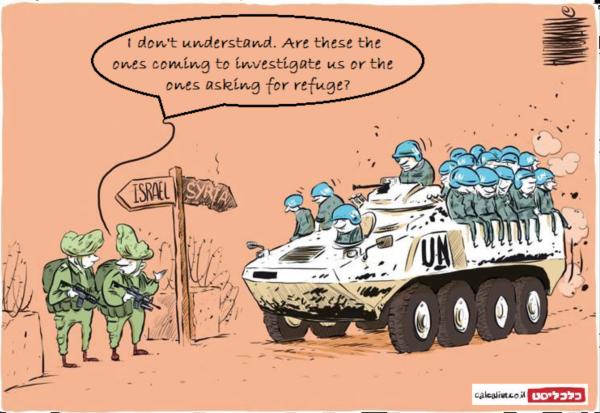 UN soldiers entering Israel