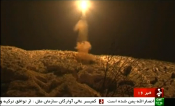 screenshot of Iranian missile test
