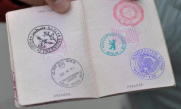 State Of Palestine visa stamp on Passport