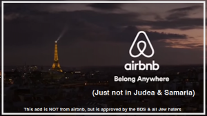 Israel and StuffPro-Palestinians up campaign against Airbnb with