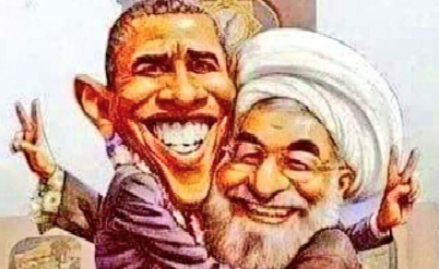 Obama loves Iran cartoon