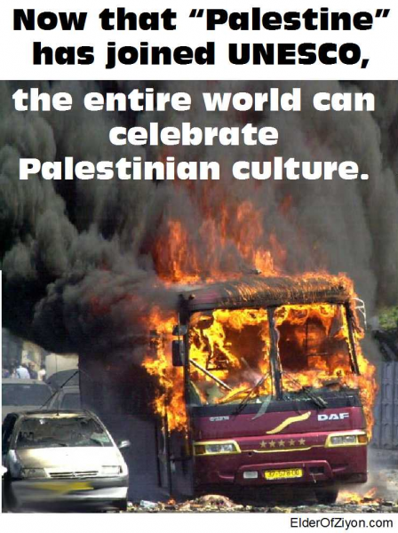 Palestinian culture