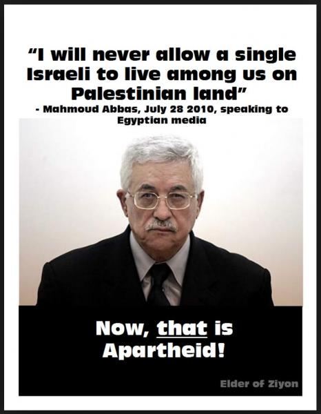 Abbas - Elder of Ziyon poster