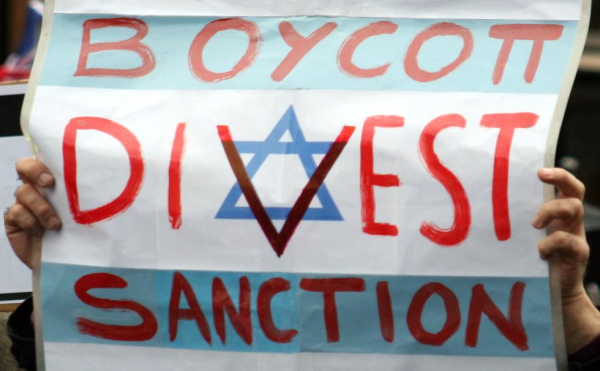 BDS - Wikipedia