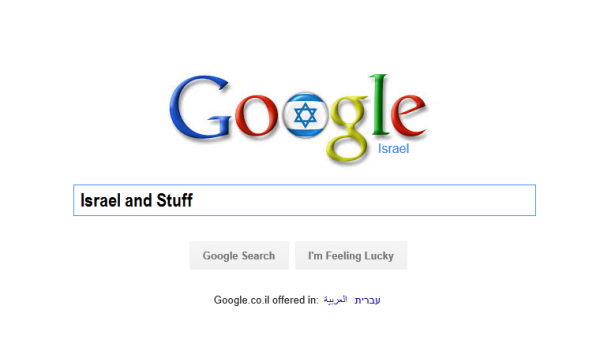 Google - Israel