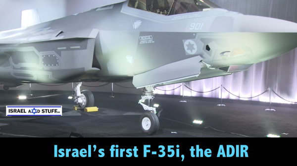 Israel's very first F-35 - IsraelandStuff