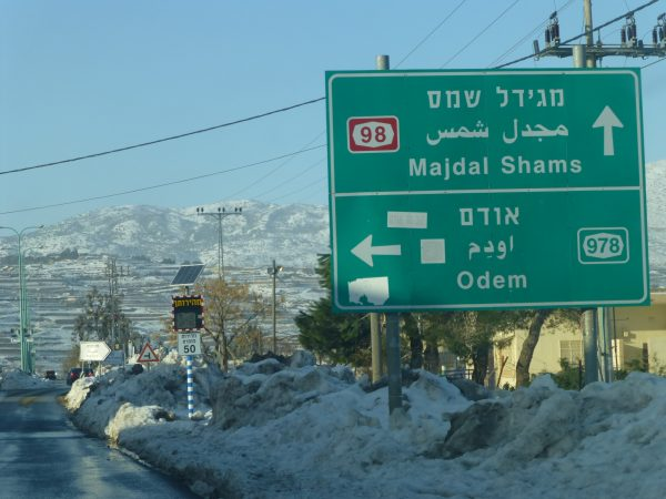 Traveling in Israel's Golan Heights from Masa'ada to Majdal Shams in the winter snow. - Photo: IsraelandStuff/PP