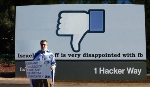 Phillip Pasmanick demonstrates against Facebook's disregard to incitement - Photo: IsraelandStuff:PP