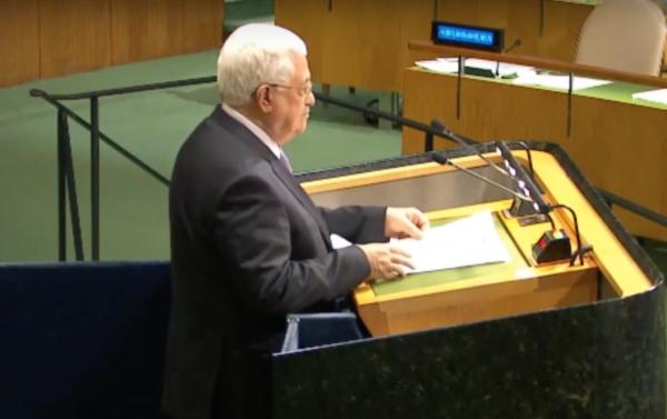 Abbas addresses UNGA 2016 - Screenshot PP YouTube