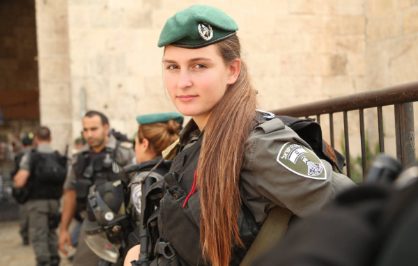 Border Guard, MAGAV unit in Jerusalem - Facebook page/Israel Police משטרת ישראל