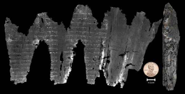 ein-gedi-scroll-the-most-ancient-hebrew-scroll-since-the-dead-sea-scrolls-photograph-courtesy-seales-et-al-sci-adv