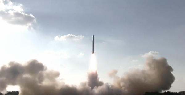 Israel's Ofek 11 spy satellite launch - Israel Ministry of Defense