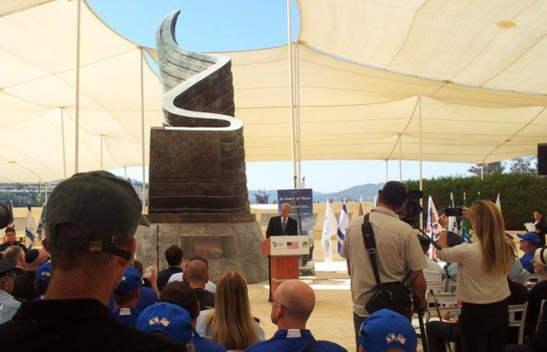 MK Michel Oren, former Israeli Ambassador to the US at 9-11 Memorial in Israel. - Photo: Gail Hopke, IsraelandStuff