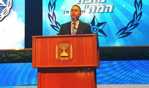 Israel's Public Security Minister, Gilad Erdan - Photo: Facebook