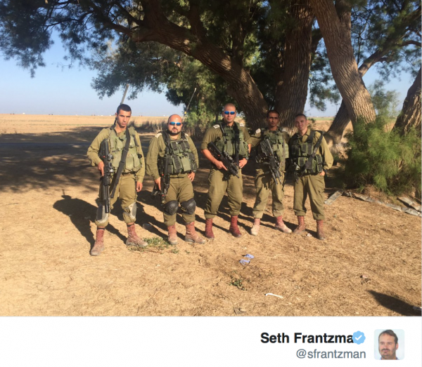 Unit 585 patrols the border with #Gaza and defends against threats and infiltration; #Israel