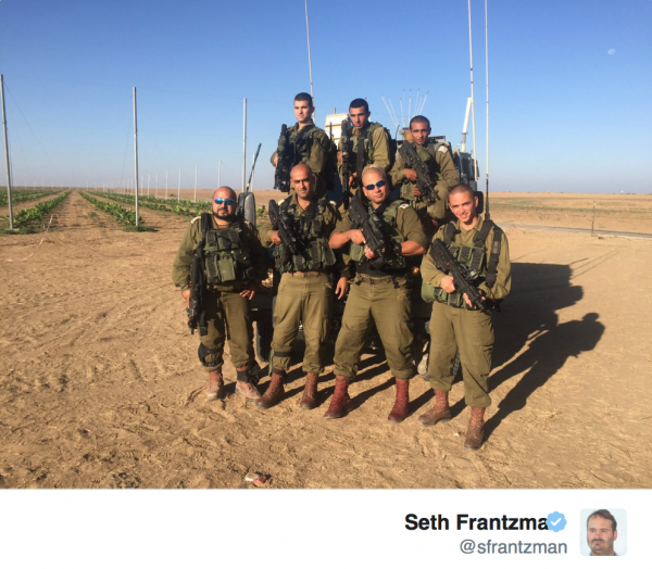 This unit 585 of mostly #bedouin #Muslim #IDF soldiers serves along #Gaza strip border defending #Israel communities