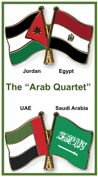 the-arab-quartet-israelandstuffpp