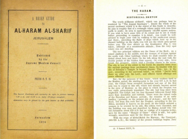 a-1924-guide-to-al-haram-al-sharif-which-specificly-mentions-king-solomons-temple