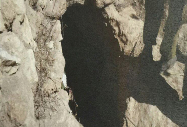 Entrance to the uncovered tunnel from Taybe into Israel - Photo courtesy: IDF