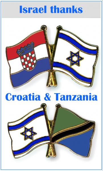 israel-thanks-croatia-tanzania-israelandstuffpp