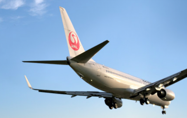 JAL - Photo courtesy.png