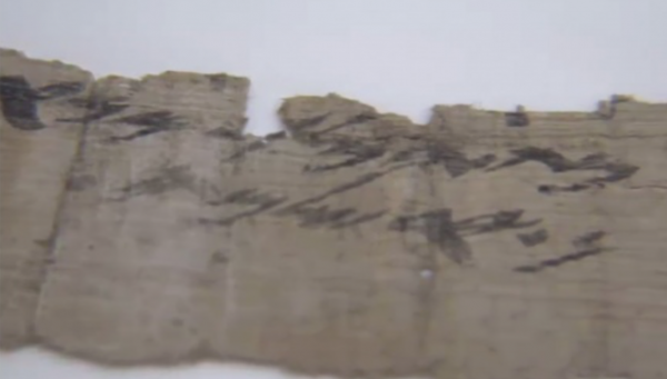 The ancient papyrus that mentions Jerusalem - Photo: Israel Antiquities Authority/Channel 2