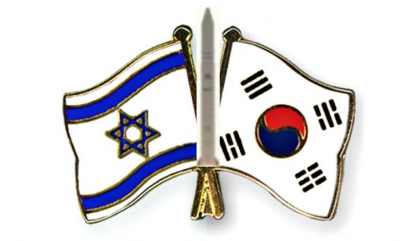south-korea-israel-ofek-deal