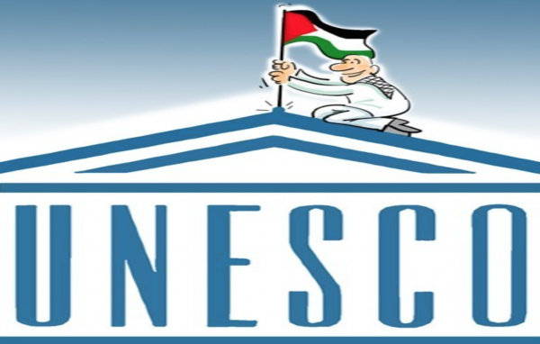 unesco-under-palestinian-control