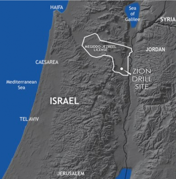 Zion drill site - Photo source: Israel Today
