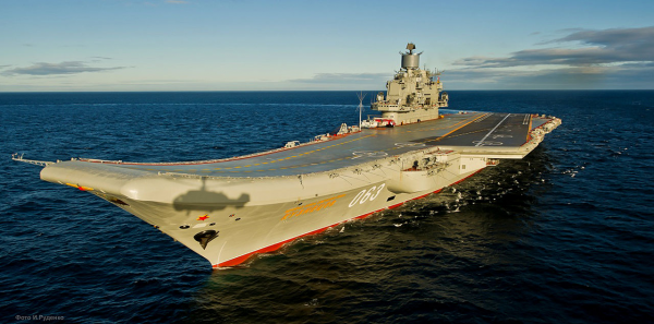Russia's Admiral Kuznetsov aircraft carrier - Wikimedia Commons/Mil.ru.