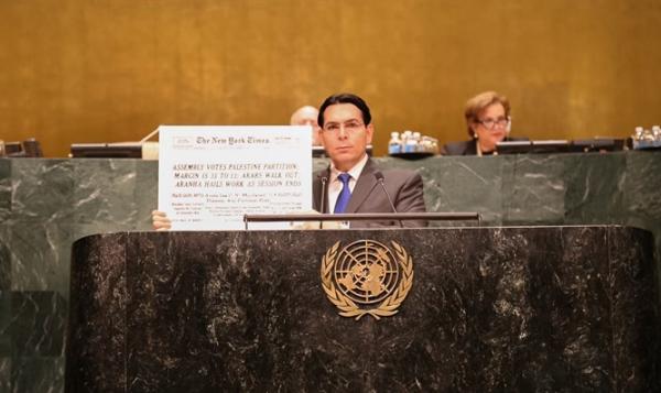 Ambassador Danny Danon addresses UN General Assembly on November 29, 2016 - UN