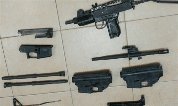 Cache of weapon parts uncovered - IDF Spokesperson's Unit
